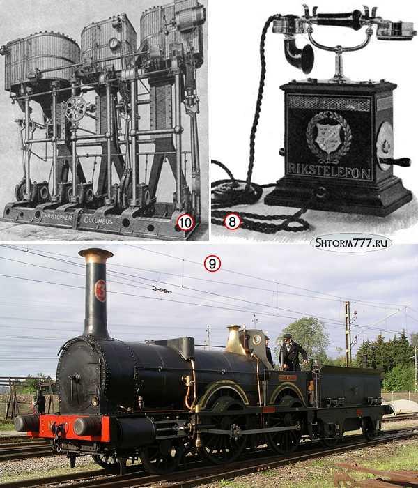 Изобретения 19 века. Топ 10 (1)