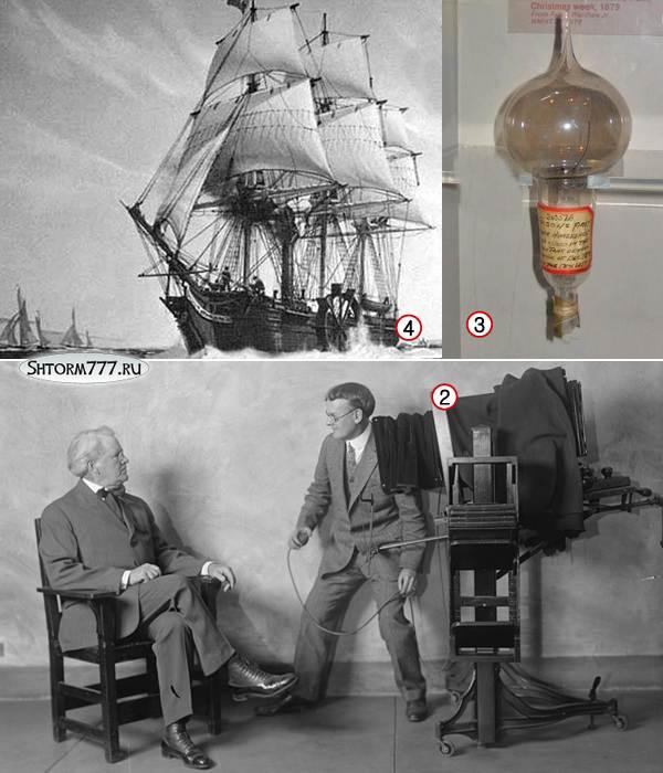 Изобретения 19 века. Топ 10 (3)