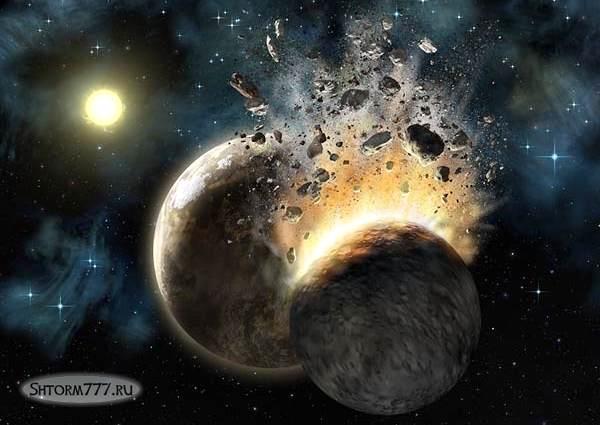 Происхождение Луны-1
