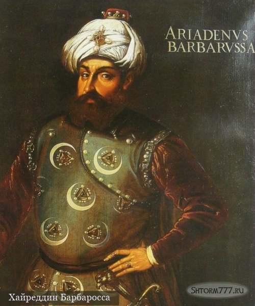 Саида аль-Хурра. Королева пиратов-2