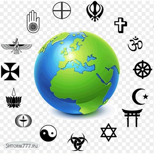 Какая самая древняя религия-1
