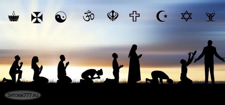 Какая самая древняя религия-3