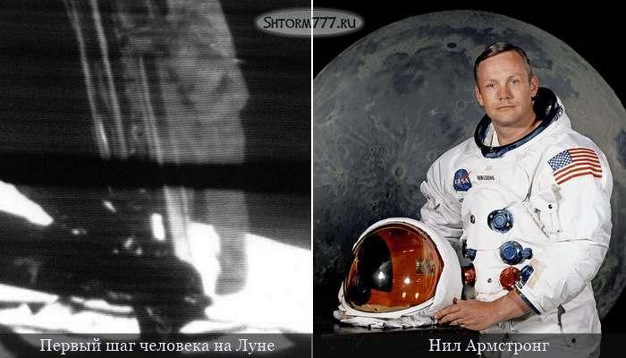 Полеты на Луну-1