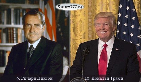 Худшие президенты США-3
