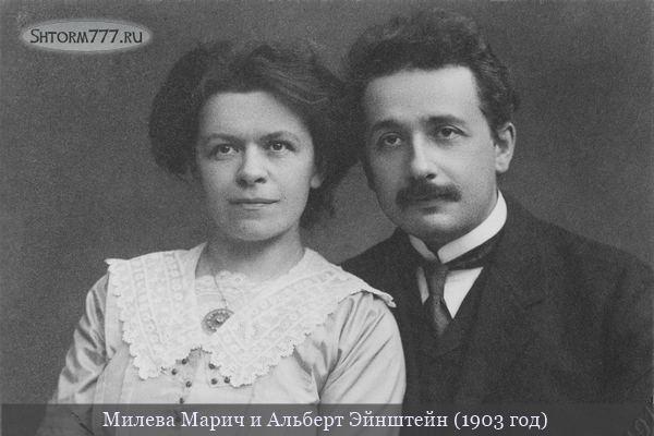 Альберт Эйнштейн-2