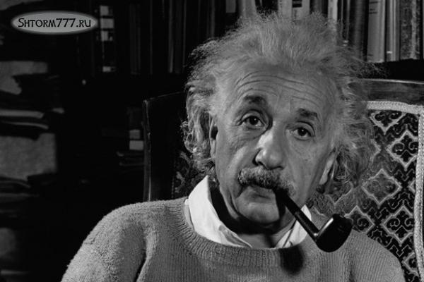 Альберт Эйнштейн-3