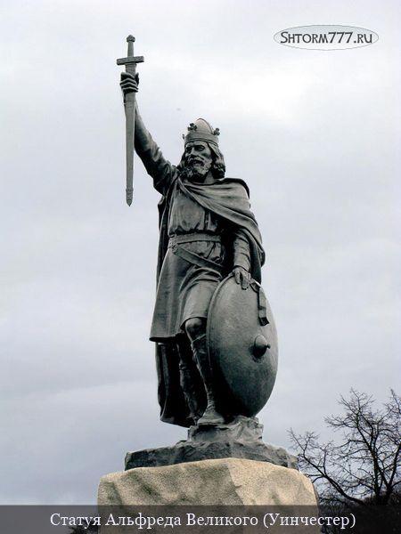 Король Альфред Великий-3