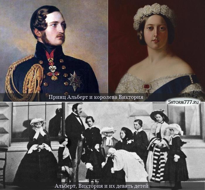 Дети королевы Виктории и принца Альберта-1