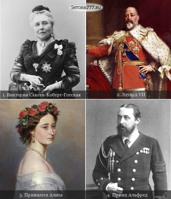 Дети королевы Виктории и принца Альберта-2