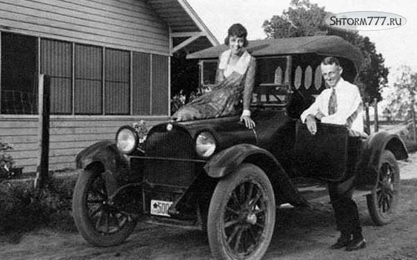 Генри Форд-2