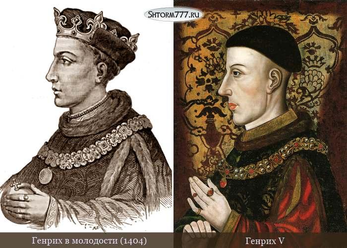 Генрих V (1)