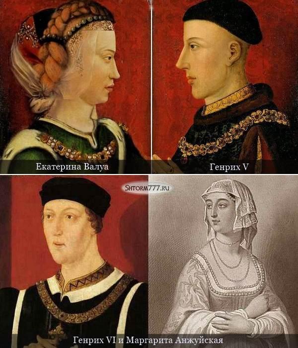 Генрих VI. Король Англии (1)