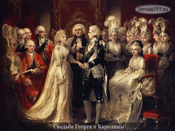 Король Георг IV (2)
