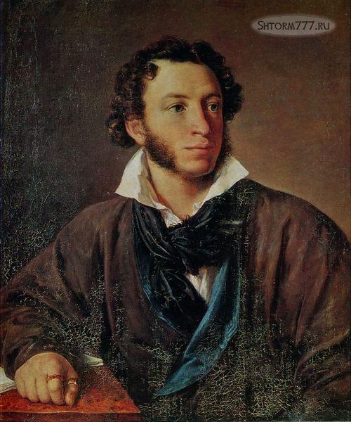 Пушкин интересные факты-1