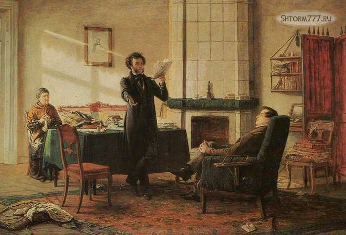 Пушкин интересные факты-2