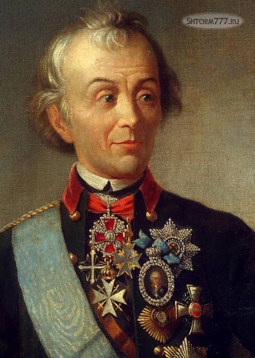 Александр Суворов-1