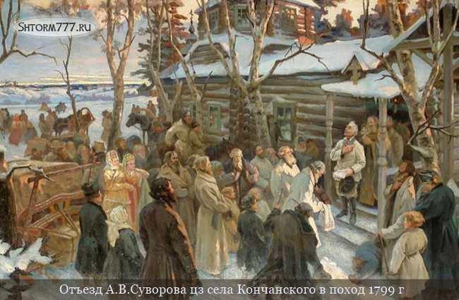 Александр Суворов-2