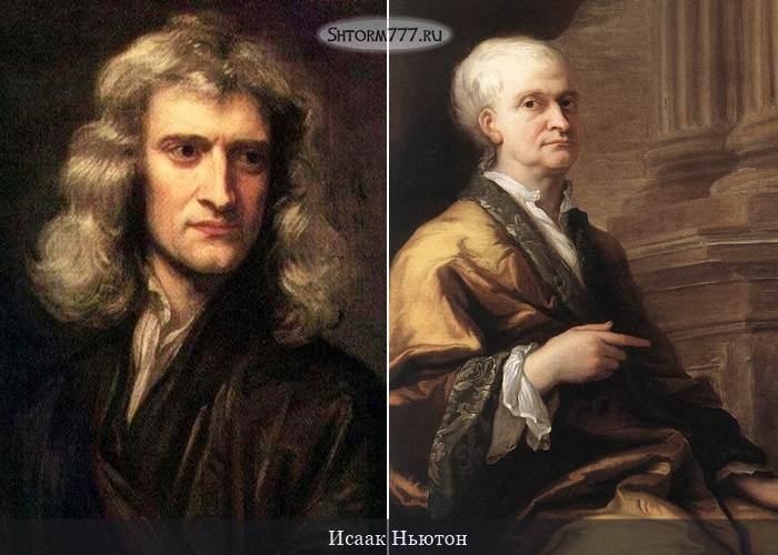 Исаак Ньютон интересные факты-2