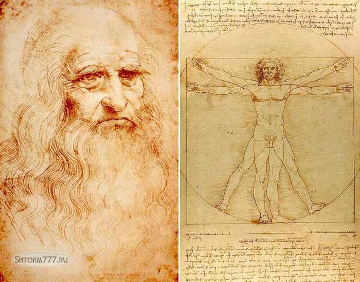 Леонардо да Винчи-1