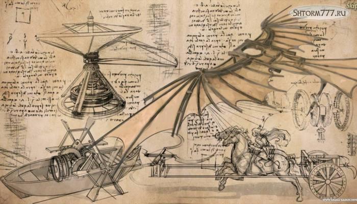 Леонардо да Винчи-4