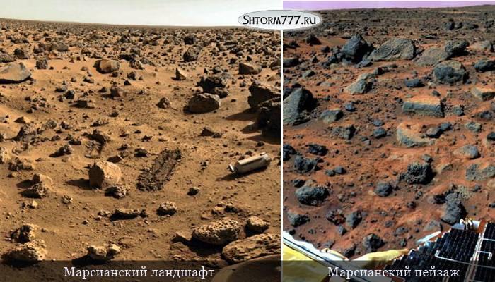 Марс интересные факты-3