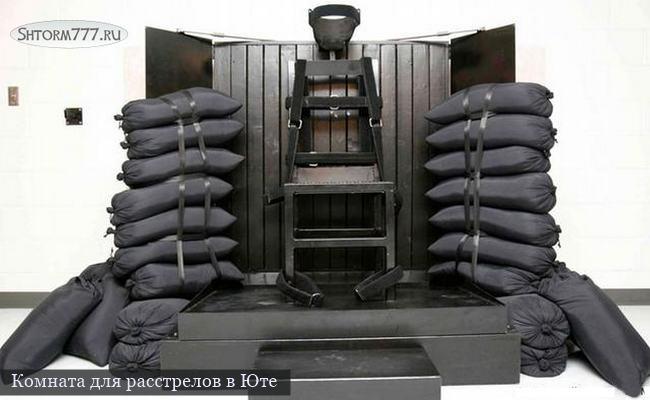 Смертная казнь в Америке-3