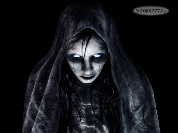Встреча с призраками-1
