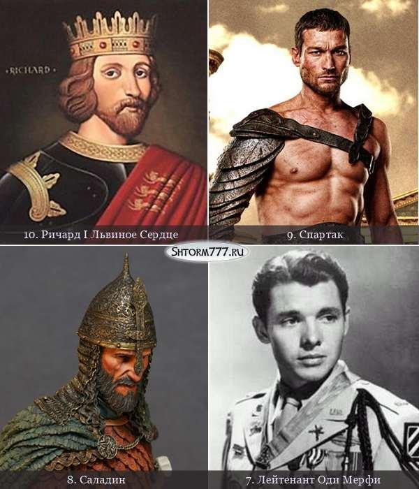 10 великих воинов-1