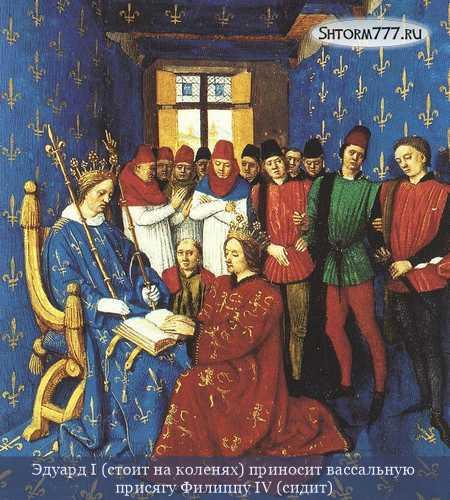 Эдуард I король Англии (2)
