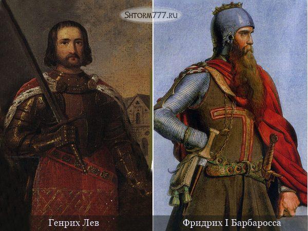 Генрих Лев, династия Вельфов-1