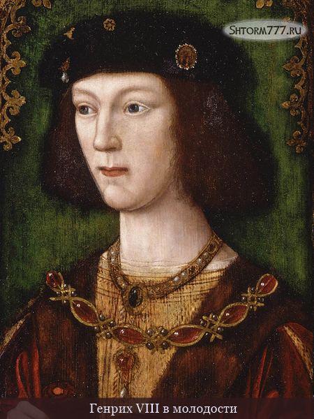 Король Англии Генрих VIII (1)