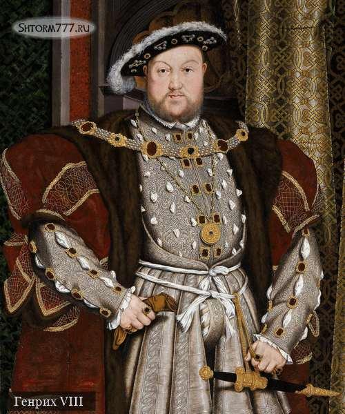 Король Англии Генрих VIII (2)