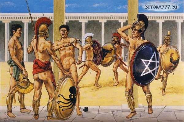 Древняя Греция-1