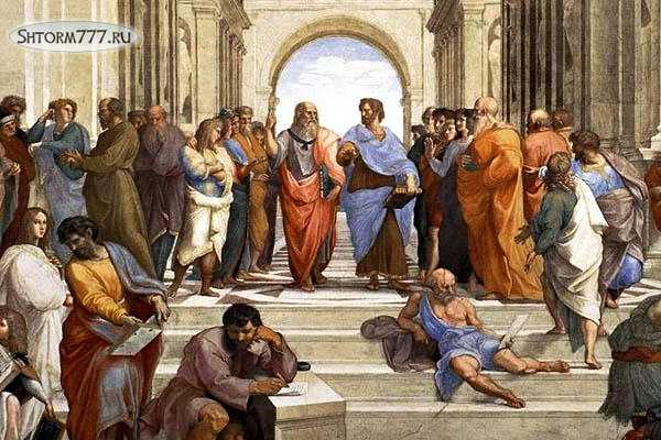 Древняя Греция-2