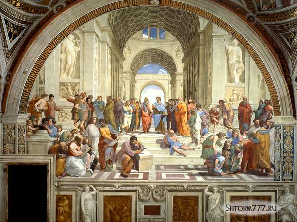 Древняя Греция-4