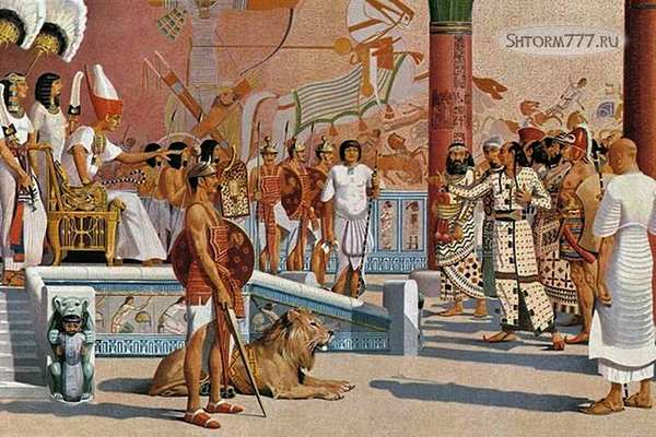 Древний Египет-1