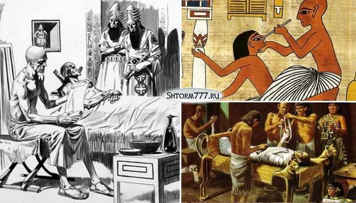 Древний Египет-4
