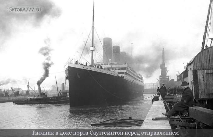 Титаник. Интересные факты-1