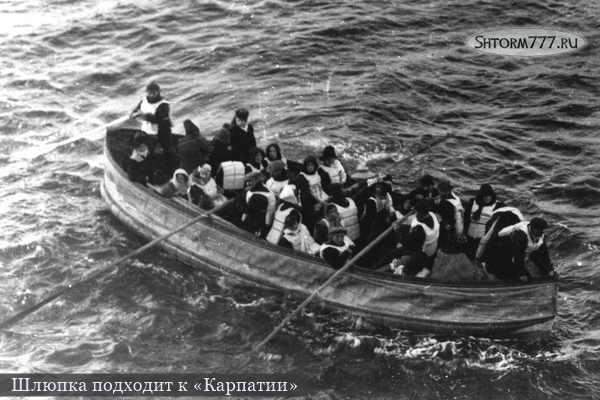 Титаник. Интересные факты-3