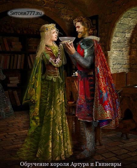 Король Артур. Был ли на самом деле-2