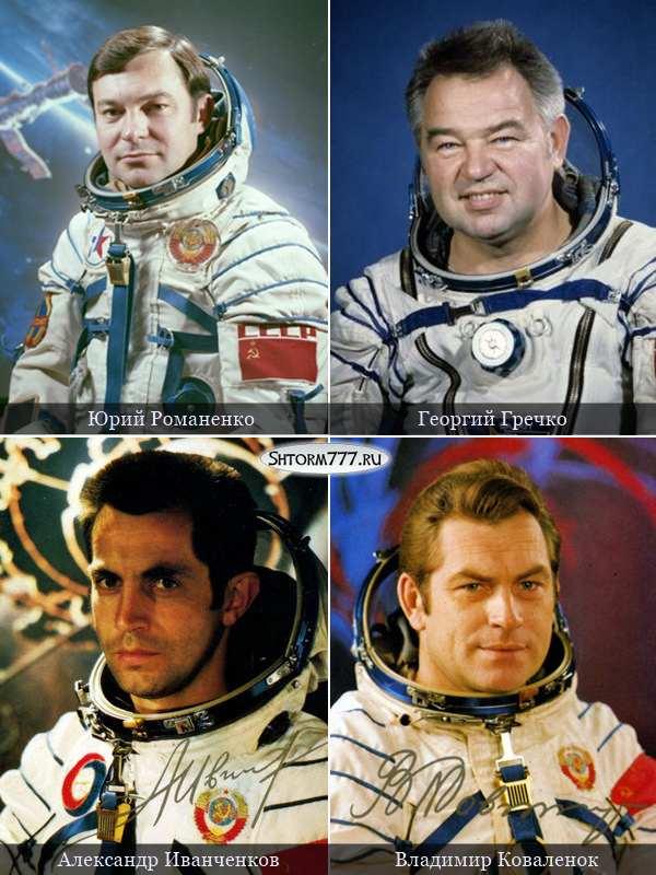 НЛО космос-1
