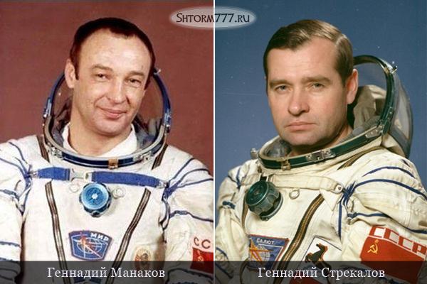 НЛО космос-2