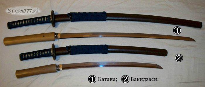 Оружие японских самураев-1