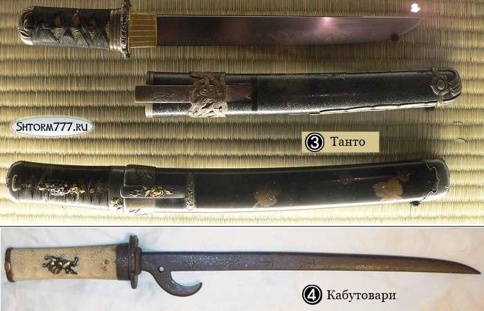 Оружие японских самураев-2