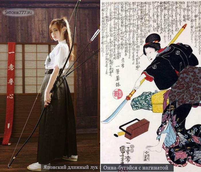 Оружие японских самураев-3