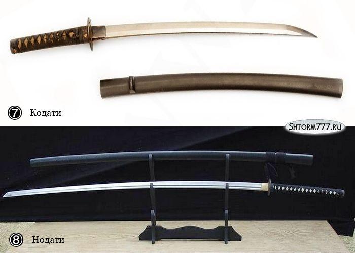 Оружие японских самураев-4