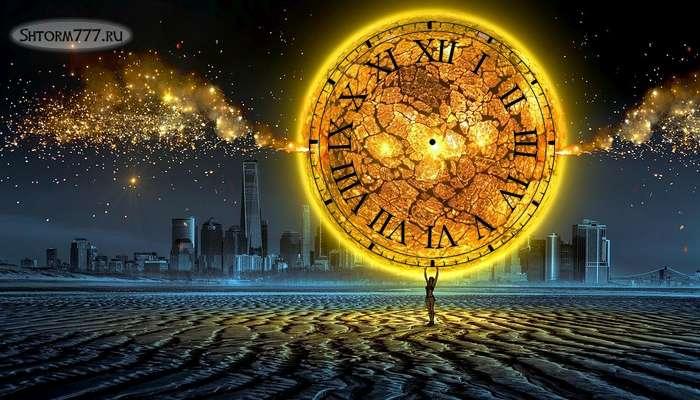 Путешествие во времени-1