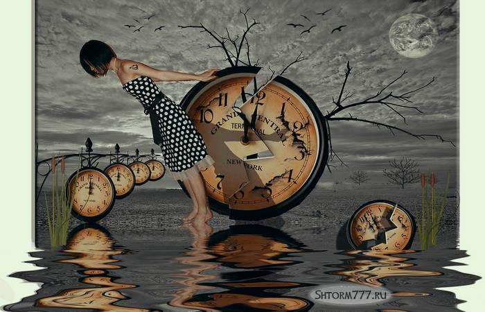 Путешествие во времени-4