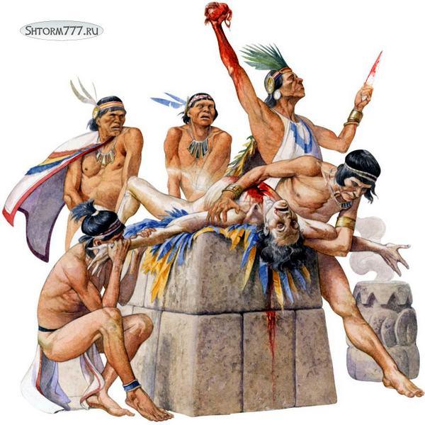 Ацтеки, жертвоприношения-1