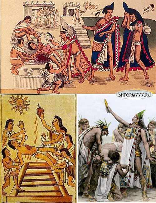 Ацтеки, жертвоприношения-2